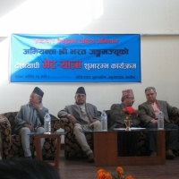 People awareness Programme in farwestern part of Nepal organized by Anticorruption Movement Nepal
